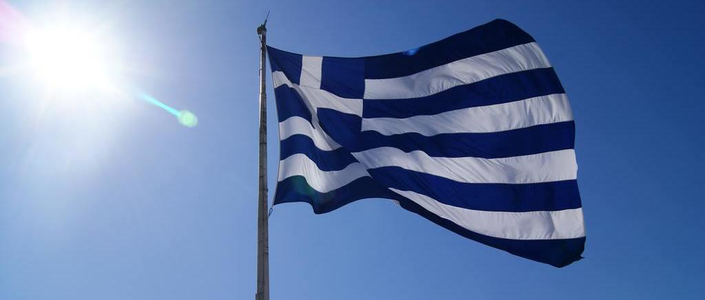 Proposals invited for 'Impact for Greece' element | The
